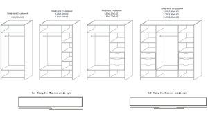 Наполнение шкафа купе в спальне размеры