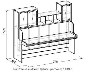 Стол кровать трансформер чертеж