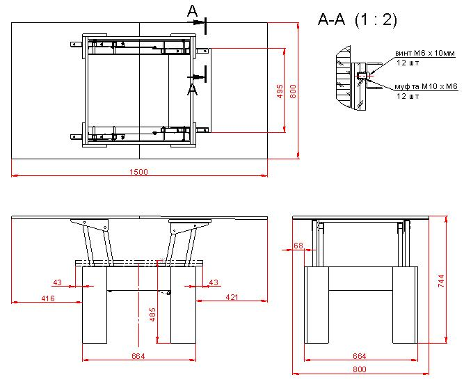 170Как сделать раздвижной деревянный стол