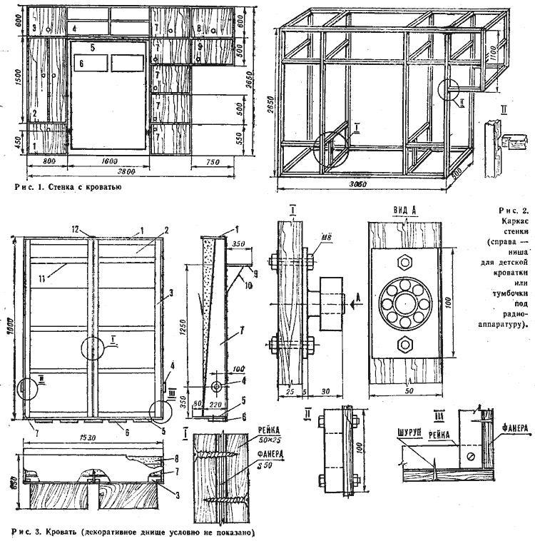 Шкаф трансформер своими руками чертежи